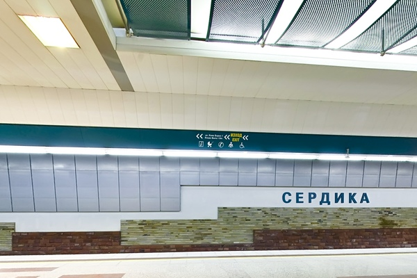 Serdica metro station