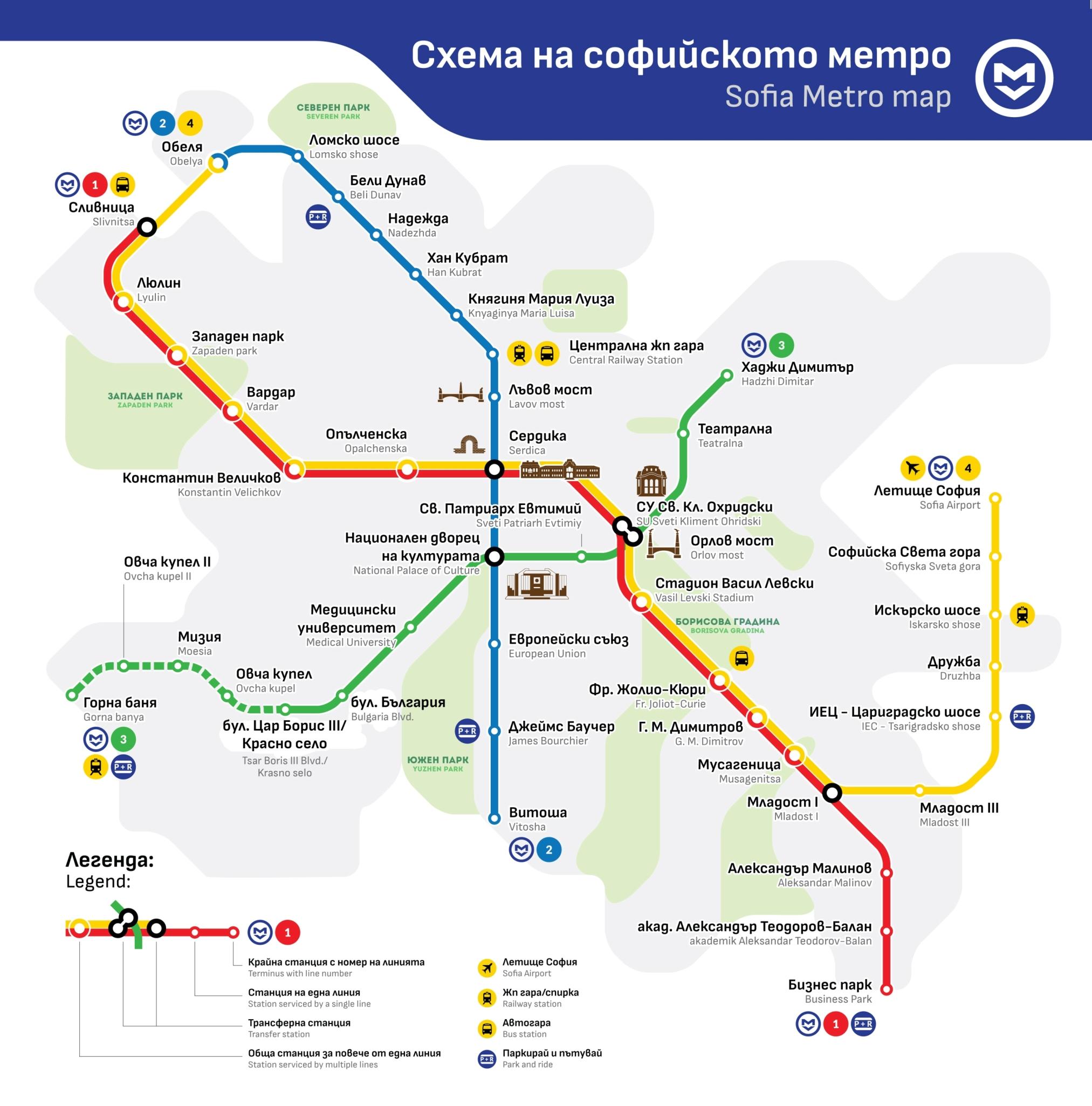 Sofia nimmt Metrolinie 3 in Betrieb