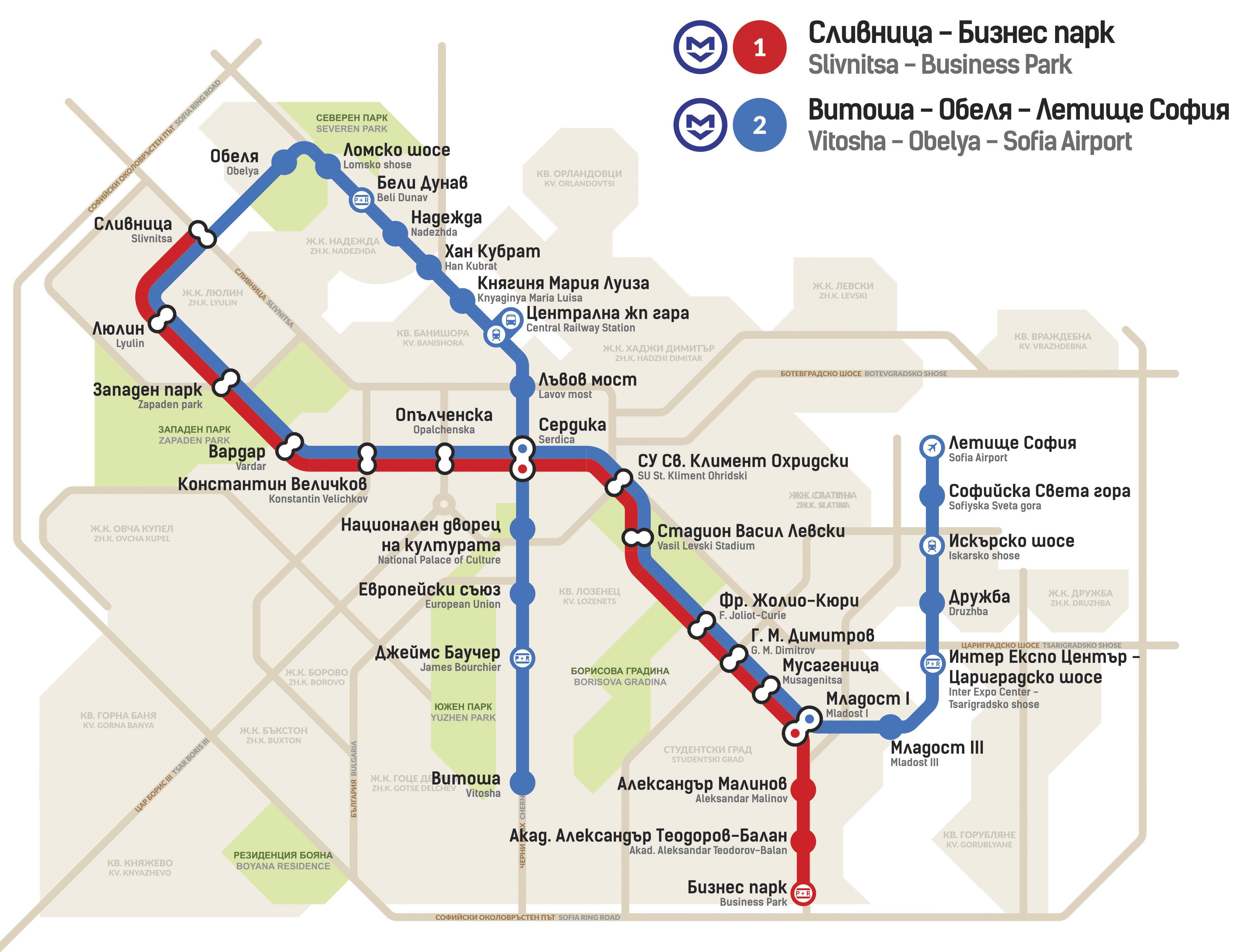 Dejstvasho Metro Metropolitan Sofia
