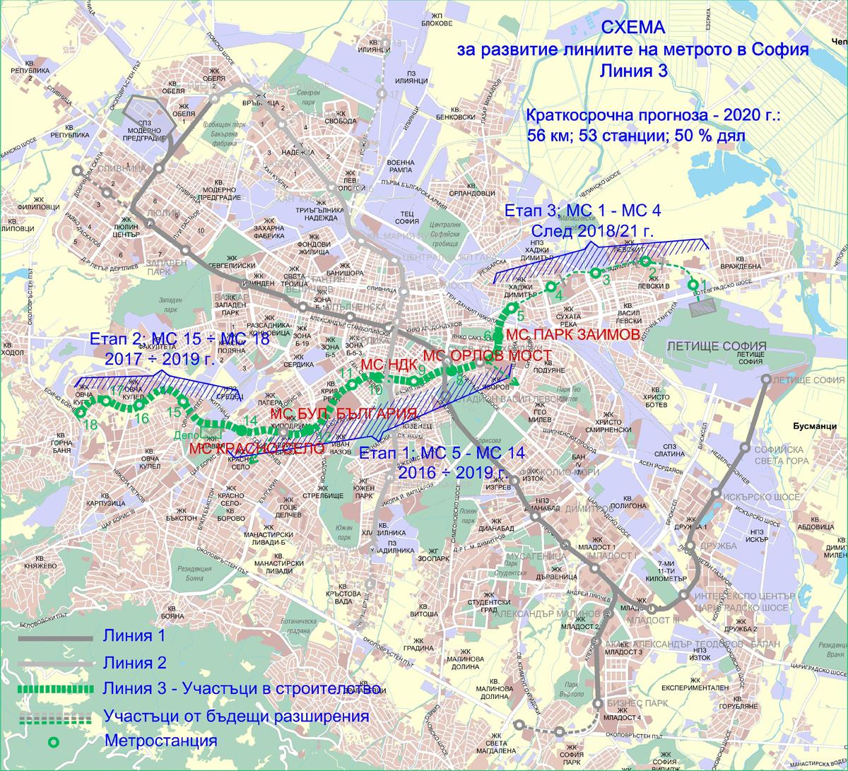Liniya 3 Na Metroto V Sofiya Metropolitan Sofia