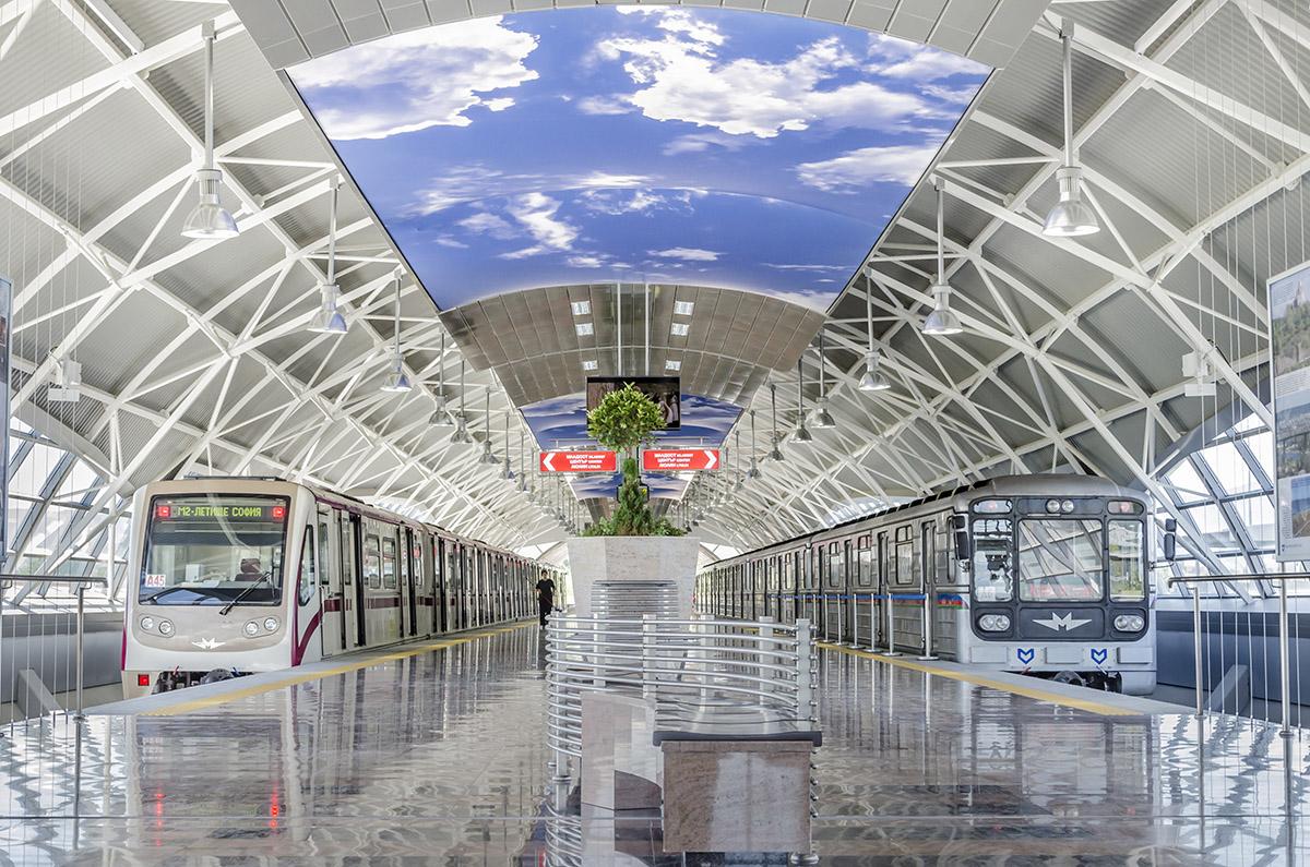 Летище София - Metropolitan Sofia