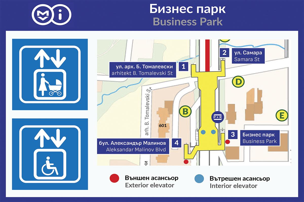 Business Park Metropolitan Sofia