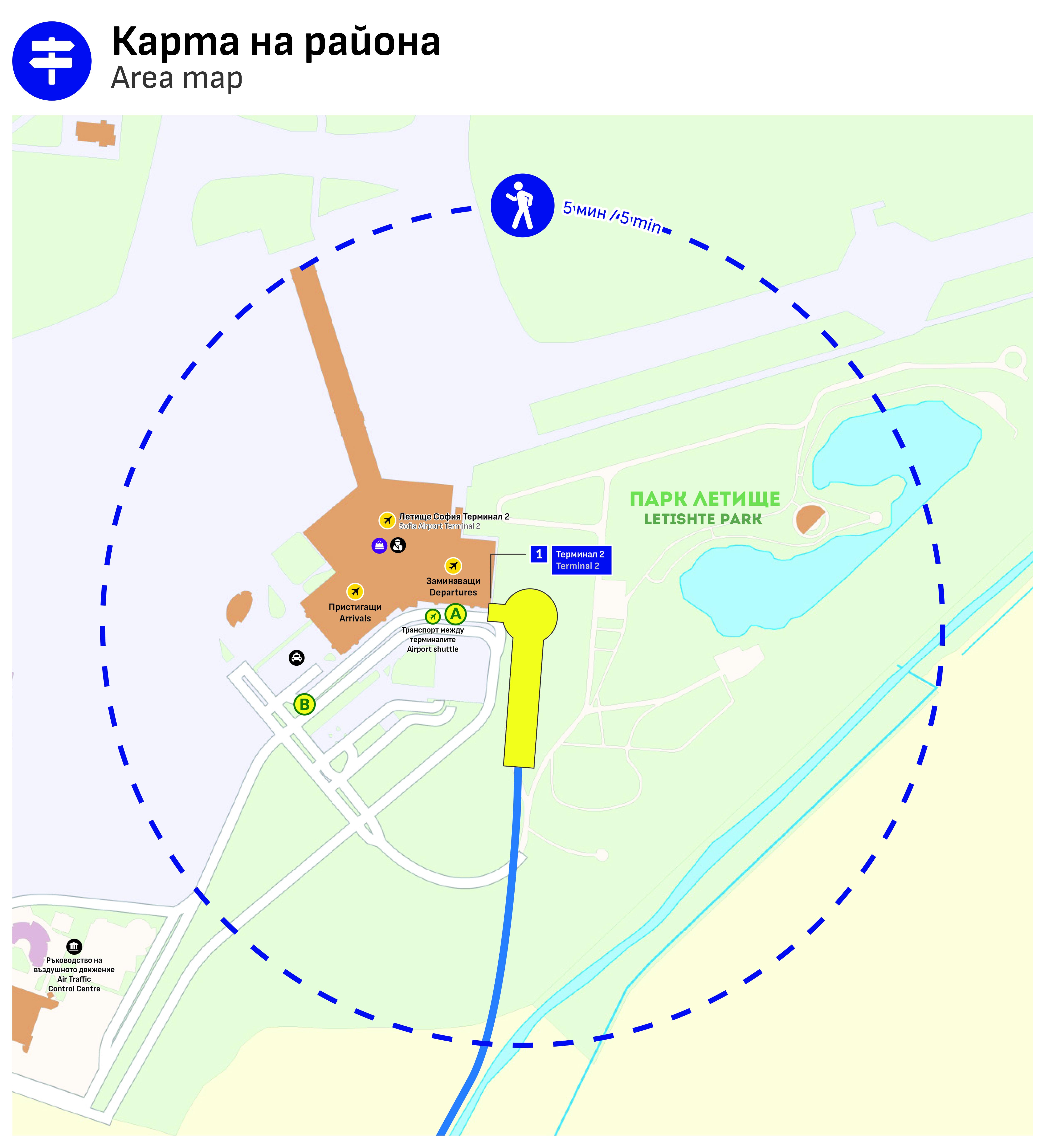 Sofia Subway Map.Sofia Airport Metropolitan Sofia
